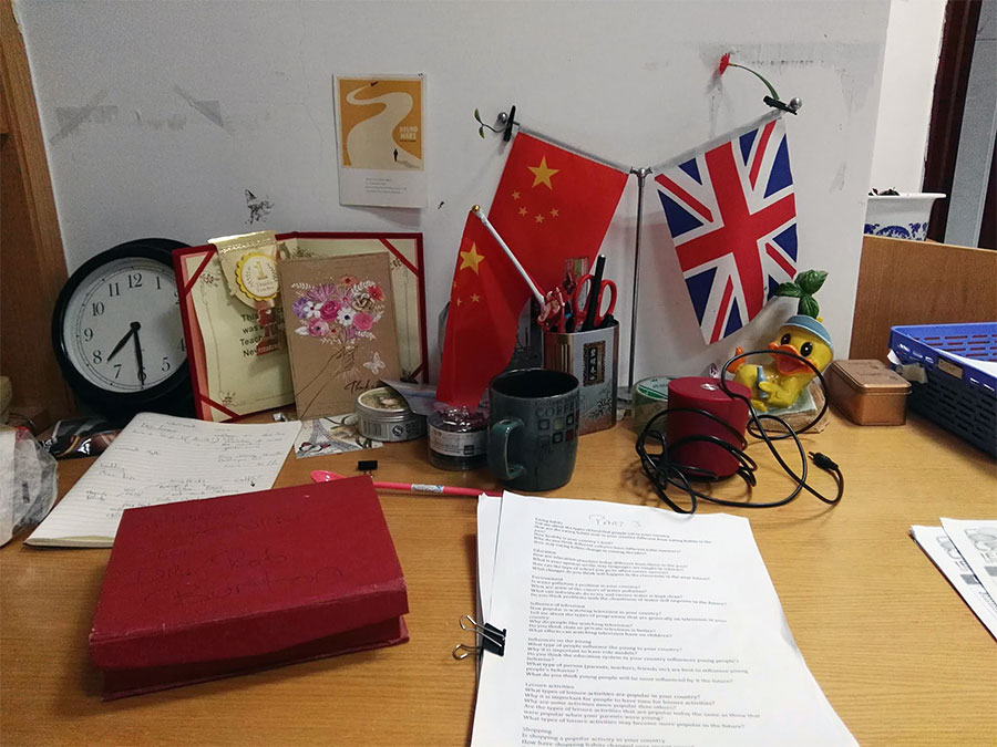 My desk in Nanjing