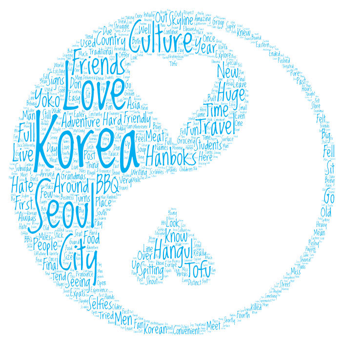 Teaching English in South Korea - Blog Story by Lindsey Clifford