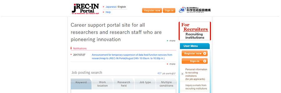 JREC-IN Portal