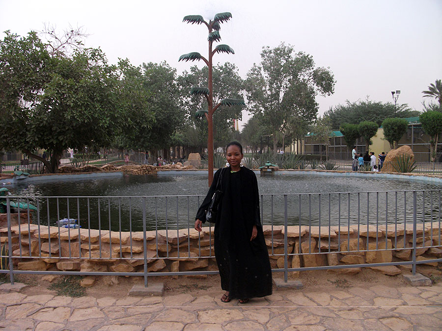Zoo in Riyadh, Saudi Arabia