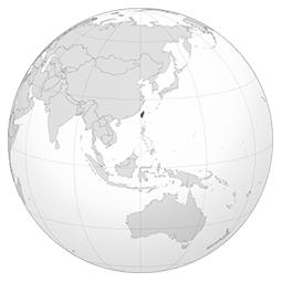 English Teacher – Kang Ning English School – Taiwan