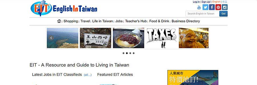 EIT - English in Taiwan