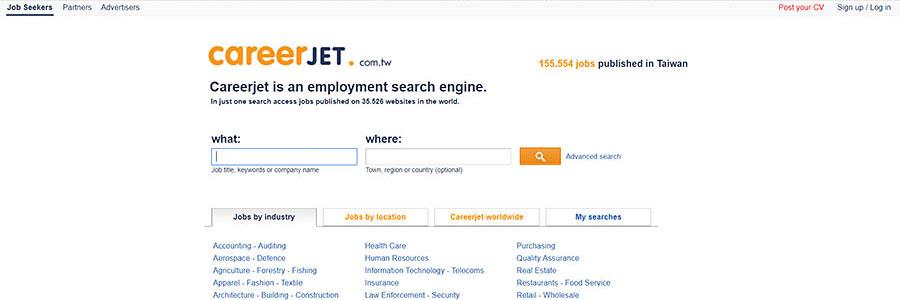 Career Jet Taiwan