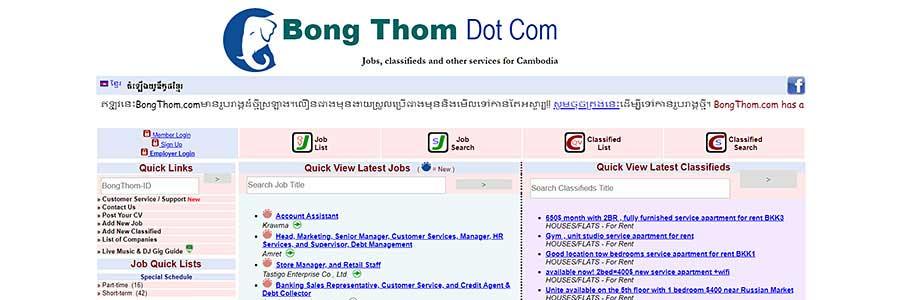 Bong Thom - Teaching English in Cambodia