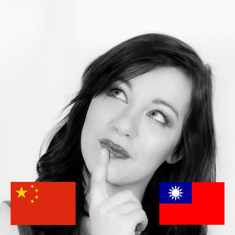 Teaching English in China or Taiwan