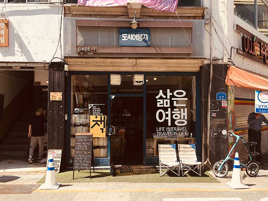 Teach English in Korea without a Degree