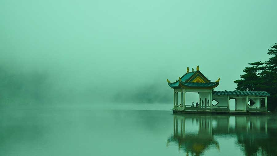 Teaching in China - Lake
