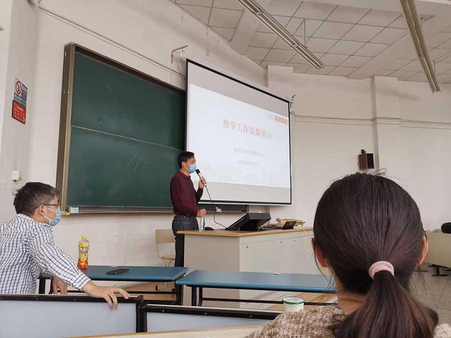 Teacher training in Chinese