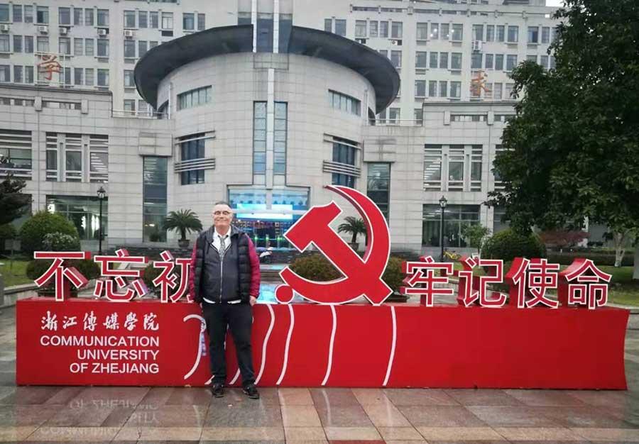 University of Zhejiang